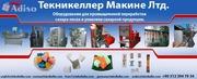 2 Турецкое оборудование для производства и упаковки сахара-рафинада